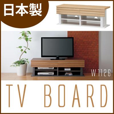 LIV-4011H TV台 AVボード 42V 収納 収納家具 テレビ テレビ台 リビング m092428の画像