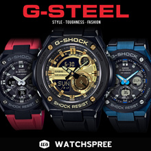 *APPLY 25% OFF COUPON* G-SHOCK Master of G G-STEEL Watches Collection. Free Shipping!