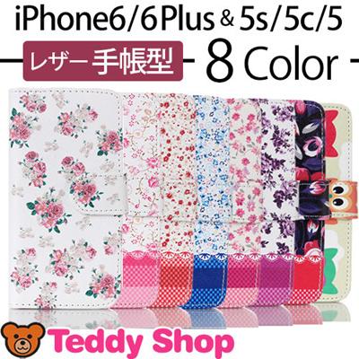 送料無料iPhone6 ケース iphone6 plus ケース iPhone5sケース アイフォン5s iPhone5cケース iphoneケース iphoneカバー スマホケース かわいい レザー手帳型ケース アイフォン5 アイホン6カバー アイフォン6ケース アイフォン6plus アイフォン6プラス アイフォン5cの画像