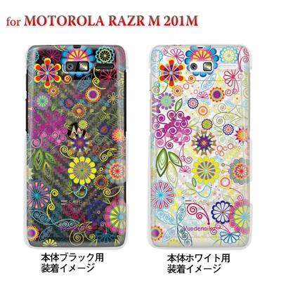【MOTOROLA RAZR ケース】【201M】【Soft Bank】【カバー】【スマホケース】【クリアケース】【フラワー】【Vuodenaika】 21-201m-ne0009caの画像