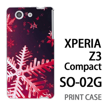 XPERIA Z3 Compact SO-02G 用『0110 雪の結晶 大 赤』特殊印刷ケース【 xperia z3 compact so-02g so02g SO02G xperiaz3 エクスペリア エクスペリアz3 コンパクト docomo ケース プリント カバー スマホケース スマホカバー】の画像