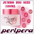 [Banila Co] Clean It Zero Jumbo Size 180ml
