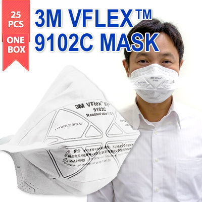 3m nexcare disposable surgical mask