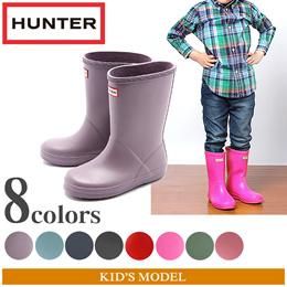 【ハンター】HUNTER KIDS FIRST キッズファースト クラシック