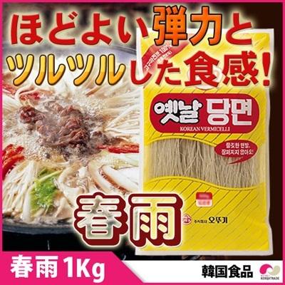 【韓国加工食品】[オトギ]韓国春雨 1kg★の画像