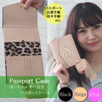 カード入れ、パスポートなど用途いろいろ❤ロングセラー!マルチカードケース❤パスポートケース、カードホルダーなどなど使い勝手抜群 ちょっとした財布代わり パスケース 定期入れにも