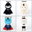 Goblin Soft Toy / K-Drama / Gongyoo / Dongwook / Boglegel / Blackhug / Poipot / Boglegel Blue