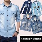 Sj137Denim collection! The annual super popular jeans denim jacket Mens denim jacket shirt★A wide variety of styles! Good opportunity do not miss!