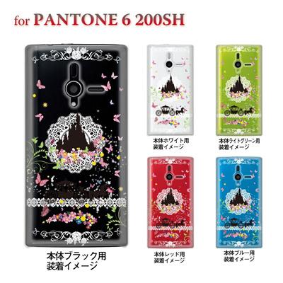 【PANTONE6 ケース】【200SH】【Soft Bank】【カバー】【スマホケース】【クリアケース】【クリアーアーツ】【シンデレラB】 08-200sh-ca0093bの画像