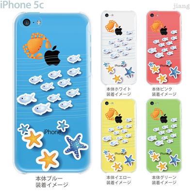 【iPhone5c】【iPhone5cケース】【iPhone5cカバー】【iPhone ケース】【クリア カバー】【スマホケース】【クリアケース】【イラスト】【クリアーアーツ】【海の中】 21-ip5c-ca0055の画像