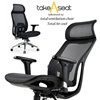 Office chair M21 seat and back Air ventilated