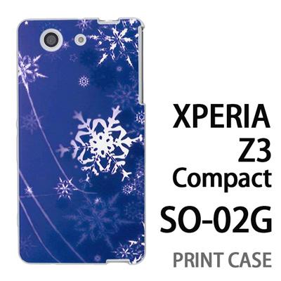 XPERIA Z3 Compact SO-02G 用『0110 雪化粧 青』特殊印刷ケース【 xperia z3 compact so-02g so02g SO02G xperiaz3 エクスペリア エクスペリアz3 コンパクト docomo ケース プリント カバー スマホケース スマホカバー】の画像