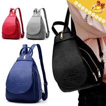 【予約】【送料無料】スタイリストレディースファッションリュックサック/通学/修学旅行/日常用鞄/女子用バッグ/-4 colors