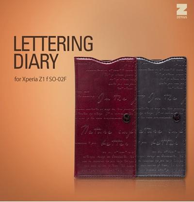 docomo 【Xperia A2/Xperia Z1f】ZENUS Masstige Lettering Diary (マステージ レタリングダイアリー) ボタンなし 合成皮革の画像