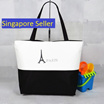 [Singapore Seller] Hot Casual Korean Zipped Canvas Big Tote Shoulder Bag/ Handbag/ Schoolbag/ Bucket