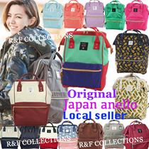 *LOCAL SELLER*buy2freeshipping*ORIGINAL JAPAN ANELLO BACKPACK*JAPAN HOTTEST SELLING BACKPACK*UNISEX LARGE CAPACITY SCHOOL BAG DAILY BAG SUITABLE FOR LADIES MEN STUDENTS MOMMY CHILDREN KIDS
