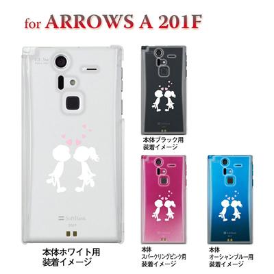 【ARROWS ケース】【201F】【Soft Bank】【カバー】【スマホケース】【クリアケース】【小さなカップル】 10-201f-ca0013の画像