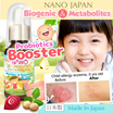 [LAST DAY! 20% FELLOW-OFF $33ea*] ♥ KIDS PROVEN #1 BOOST RESISTANCE •UPSIZE 45ml ♥ BIOGENIE ♥Japan
