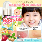 [20% OFF*+$10 REBATE*+GIFT*] ♥KIDS PROVEN #1 BOOST RESISTANCE •UPSIZE 45ml ♥BIOGENIE ♥100%Japan