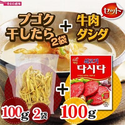 【送料無料メール便】ブゴクセット ブゴ 200g(8~16人前)+牛肉ダシダ100g 干しタラ ブゴスープ 韓国食品の画像