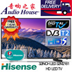 HISENSE 32inch LED TV 32M2161 / WITH 1 YEAR WARRANTY |DVB-T2 TUNER BUILT-IN FOR HD5 HD8 etc.