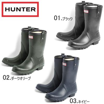 ハンター オリジナル ショート HUNTER ORIGINAL SHORT W23577 ショートブーツ レインブーツ メンズ長靴の画像