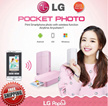 Android用LGポケットPhotoLGポケットフォトPD251 POPO iOS用シーズン3ワイヤレスポータブルモバイルポケットプリンター/(5.1)/(2.2)/ PinkWhiteYellow