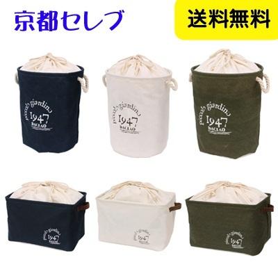 ●代引き不可送料無料洗濯物入れ ランドリーバスケット ランドリーバッグ91499の画像