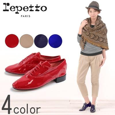 レペット リシュリュー ジジ REPETTO RICHELIEU ZIZI レディース(女性用) パテント 靴の画像