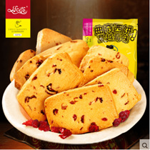★Buy one get one free★Cranberry Cookies/蔓越莓曲奇饼干