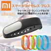xiaomi(シャオミ)ブレスレット スマートウォッチ1S ワイヤレス Bluetooth 4.0ウェアラブル 心拍数モニター  iphone with IOS7.0 aboveなどスマートフォン 用