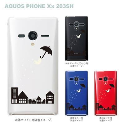 【AQUOS PHONEケース】【203SH】【Soft Bank】【カバー】【スマホケース】【クリアケース】【クリアーアーツ】【アンブレラねこ】 22-203sh-ca0098の画像