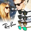 Ray-Ban Unisex Wayfarer Sunglasses 100% Authentic Free shipping UV protection Polarized Disgner Glasses Optical Frame Fashion Goods  Asian Fit EYESYS