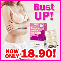 [Buy 2 Free Shipping] Pueraria Mirifica Breast Enlargement Lift Volume Bust Up Firmer Fuller