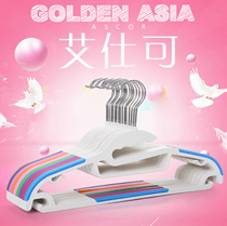 Slim cloth hanger/ home power hanger/magic hanger/space saving hanger/wardrobe accessories/ non slip hanger/ scarf hanger etc
