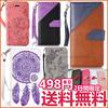 韓国ファッション iPhone Galaxy Xperia Z1/Z2/Z3/Z4/Z5 ケース 手帳型ポケモンgo iphone6/6S ケース iphone6 Plus/6S Plus ケース iphone5S ケース iphone6 plusケース bigbang   iphone7 バッグ 楽天手帳型レザーケース 財布  ケース iphone ケース galaxy  半額SALE!