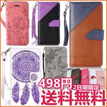 韓国ファッションiPhone7 Galaxy Xperia Z1/Z2/Z3/Z4/Z5 ケース 手帳型 ポケモンgo iPhone7 ケース  ワンピース iphone6 ケース iphone5S  iphone6 plusケース bigbang  iphone7 バッグ 楽天手帳型レザーケース 財布ケース iphone ケース galaxy   iqos
