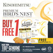 ✦ Kinohimitsu Premium Birds Nest ✦ (Low Sugar) ✦ [6 Bottles x 2 Box] LIMITED TIME ONLY! exp: 09/2019