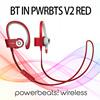 ★数量限定★【国内正規品】Beats by Dr.Dre power beats2 wireless BT IN PWRBTS V2 RED [レッド] Wireless Bluetooth対応 カナル型ワイヤレスイヤホン スポーツ向け