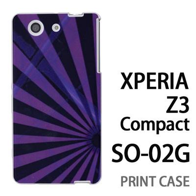 XPERIA Z3 Compact SO-02G 用『No4 紫閃光』特殊印刷ケース【 xperia z3 compact so-02g so02g SO02G xperiaz3 エクスペリア エクスペリアz3 コンパクト docomo ケース プリント カバー スマホケース スマホカバー】の画像