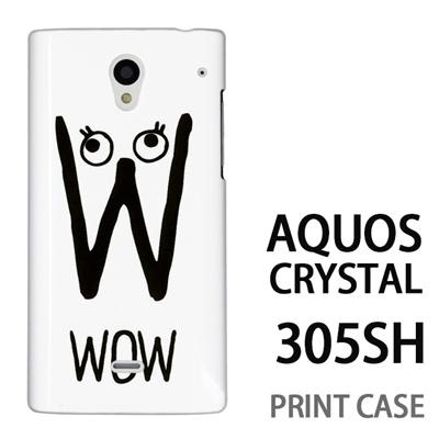 AQUOS CRYSTAL 305SH 用『0623 「W」』特殊印刷ケース【 aquos crystal 305sh アクオス クリスタル アクオスクリスタル softbank ケース プリント カバー スマホケース スマホカバー 】の画像