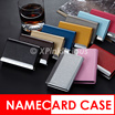 Namecard name card Case/Engraving Customize Name Card Holder/Personalised Business Card Casing/Corporate Gift Ideas/Customised Valentine Day Present/Teacher Day/Children Day/Kids Party Favors