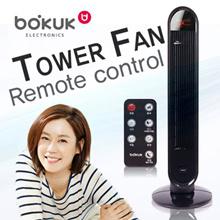 [BOKUK] TOWER FAN REMOTE CONTROL - BKF-T1303