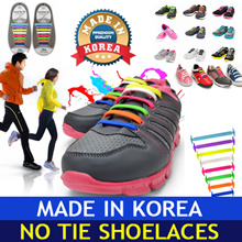 [SG Delivery] ⚽🎽🎾 MADE IN KOREA!! No Tie Silicone Shoelace / Sneakers Dress shoes