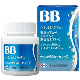 ★BUY $90 FREE SHIPPING★Chocola BB Lucent C 180 tablets!!