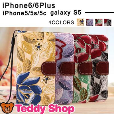 iPhone6ケース iphone6 plusケース Xperia Z3 エクスペリアz3 カバー iphone5s iphone5 Galaxy S5 note4 レザーtpu スマホケース nexus6 手帳型ケース スマホカバー iphoneカバー アイフォン5s サムスン アイフォン6プラス note edge sc-01g ギャラクシーノートエッジの画像