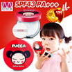 [Pucca Chu Chu Sun Pact]Latest Moisturizer Sunblock air cushion!Easy Use for both adults  kids!SPF43/Pa+++/UV cut/Made in KOREAlocal shipping/Sun cream/cool/refreshed/Skin safety test【M18】