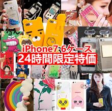 【人気 24時間限定特価】香水ボトル ワンピース G-Dargon BTS 東方神起 iPhone7 ケース iPhone7 plusケース.iPhone6/6 plusケース  シリカゲル