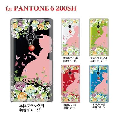 【PANTONE6 ケース】【200SH】【Soft Bank】【カバー】【スマホケース】【クリアケース】【クリアーアーツ】【白雪姫】 08-200sh-ca0100dの画像