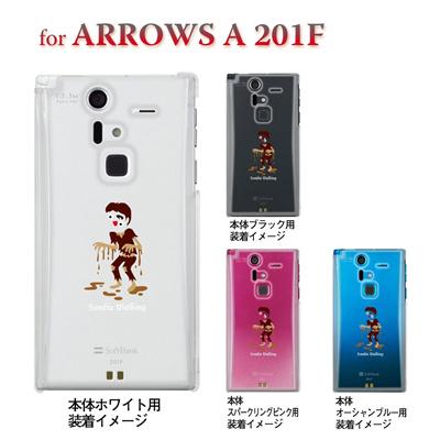 【ARROWS ケース】【201F】【Soft Bank】【カバー】【スマホケース】【クリアケース】【ユニーク】【MOVIE PARODY】【ゾンビ】 10-201f-ca0035の画像